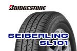 セイバーリング SL101