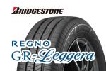レグノ GR-Leggera