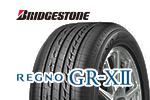 レグノ GR-XII