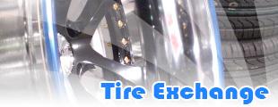 タイヤ交換についてのイメージ