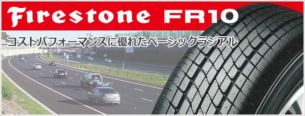 FireStone FR10