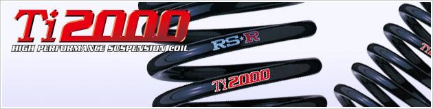 RSR Ti2000