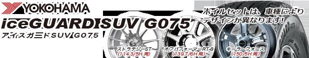 img_w2016_11